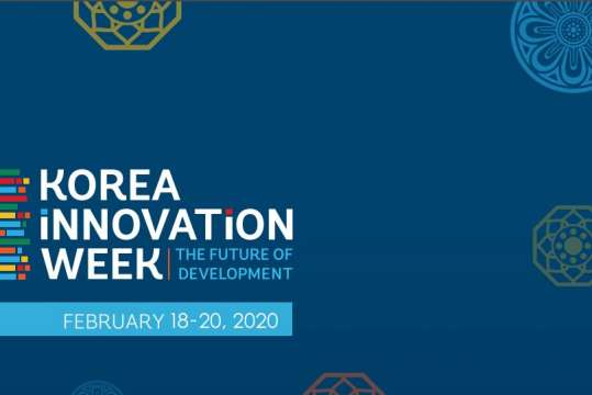 Korea Innovation 2020 Learning Series