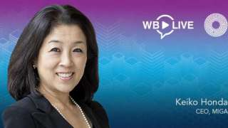 Global Voices Interview Series: CEO of Multilateral Investment Guarantee Agency (MIGA) Keiko Honda