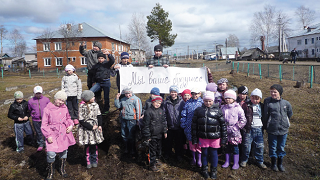 Empowering Communities : The Local Initiatives Support Program in Russia