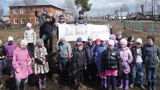 Empowering Communities: The Local Initiatives Support Program in Russia