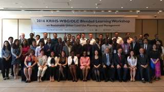 2016 KRIHS-WBG/OLC Blended Learning Workshop on Sustainable Urban Land Use Planning and Management