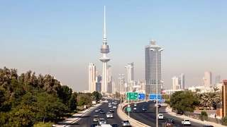 Building Kuwait's Future, One Small Enterprise At A Time