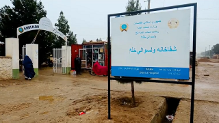 Access to Quality Health Care Improves Northern Afghanistan